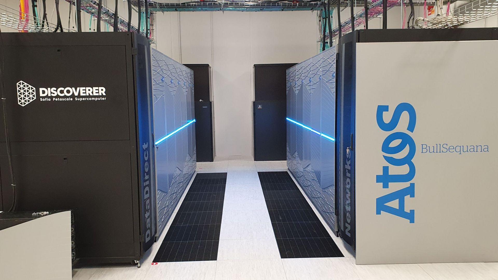Българският суперкомпютър е кандидат за юнския Топ 500