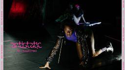 """Фестивалът """"Антистатик"""" ни сближава с 15 танцови събития"""