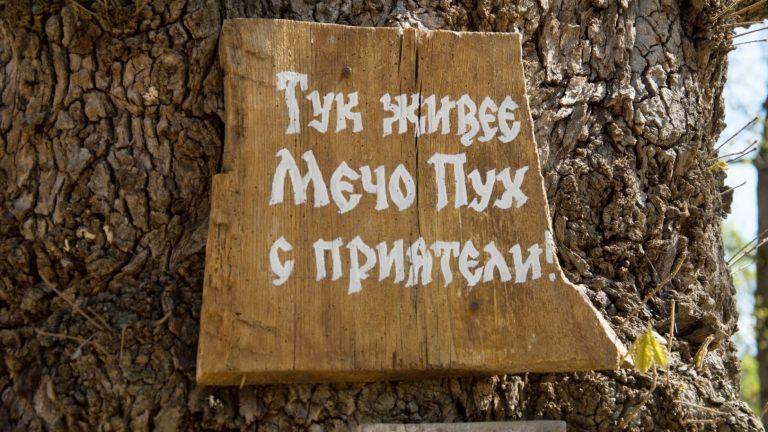Къде да заведем децата около София: 7 идеи без тълпи