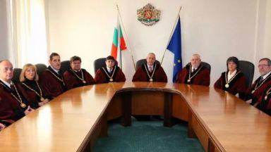 """Конституционният съд """"отмени"""" извънредното законодателство за фалита на КТБ"""
