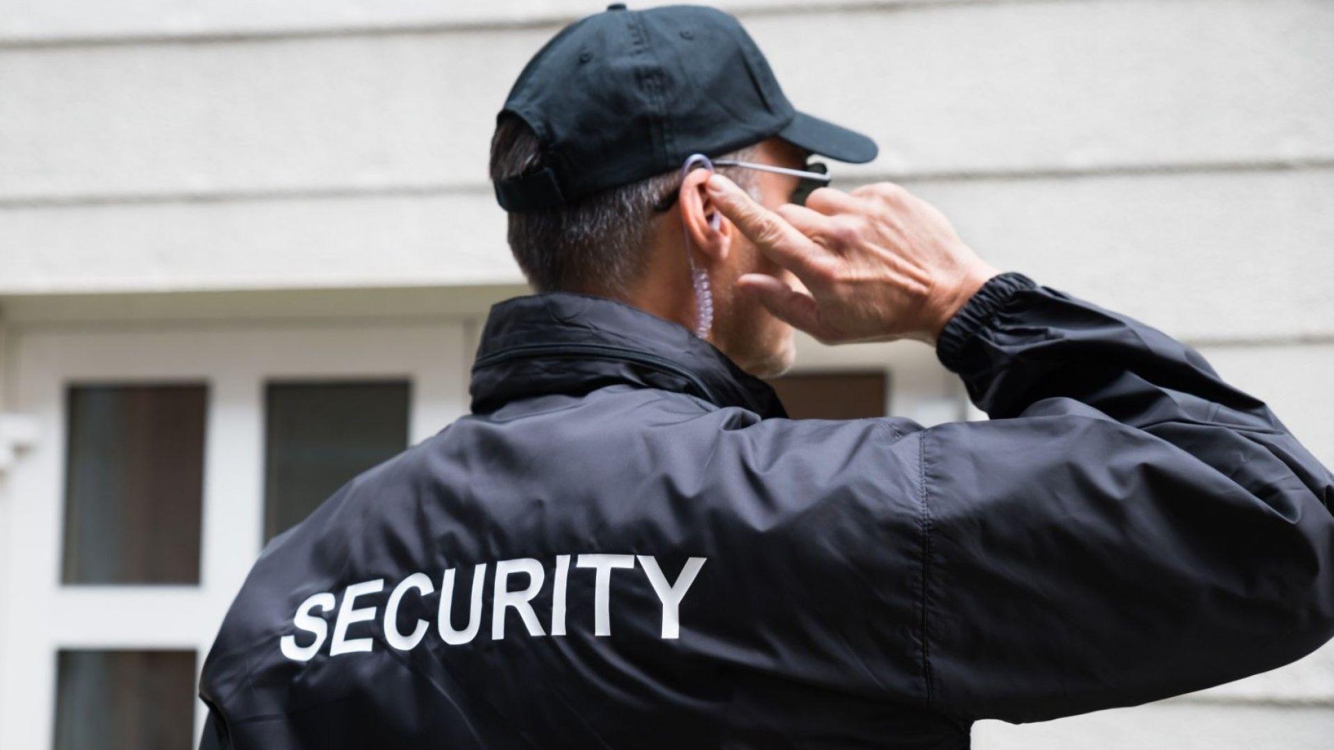 """НАПОО: """"Охранител"""" продължава да е сред най-желаните професии у нас"""