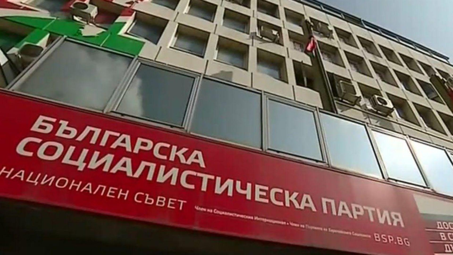 БСП-Пловдив не утвърди нито един кандидат-депутат в знак на протест срещу ръководството в София