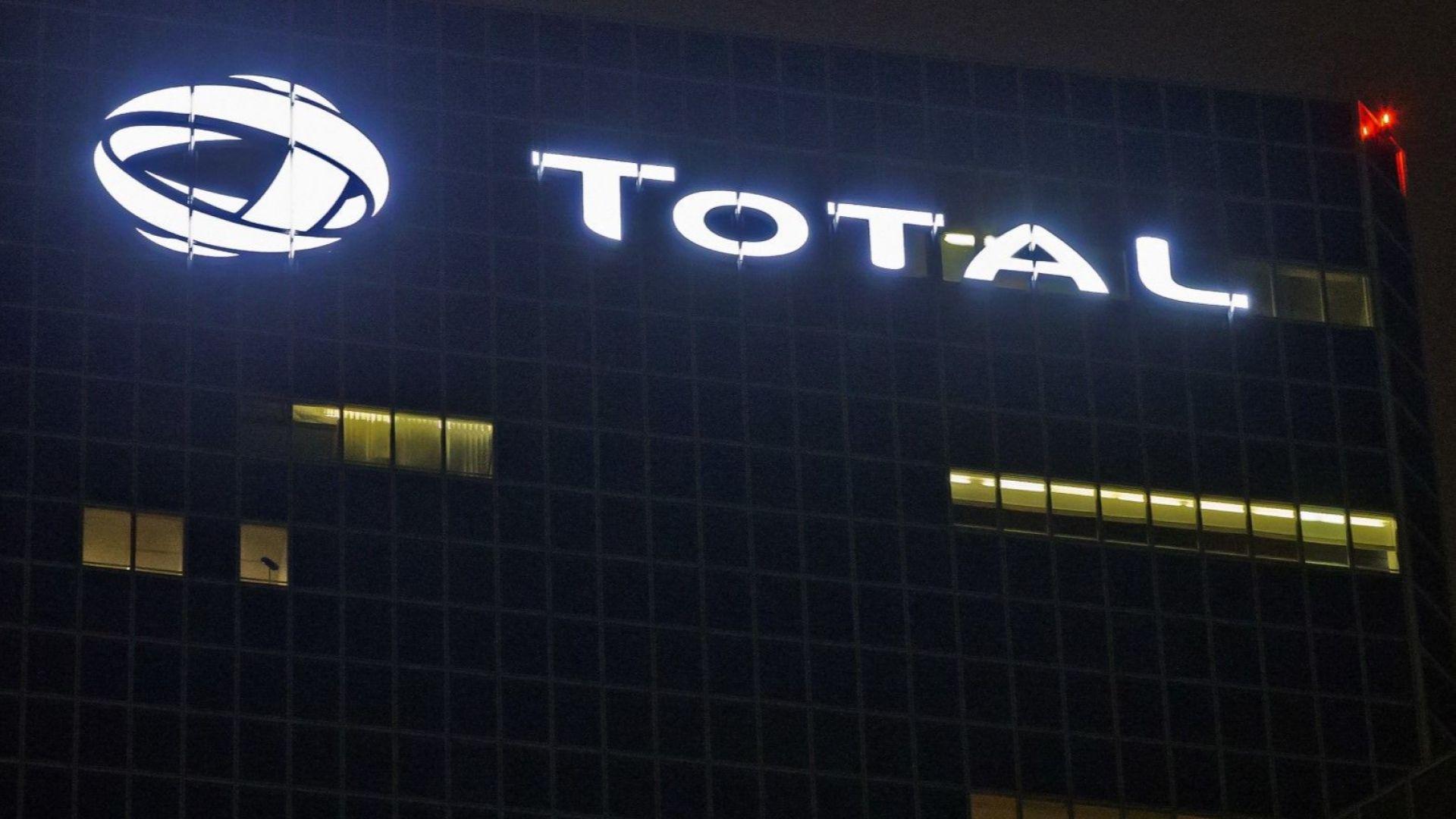 Петролният гигант Total прави завой към възобновяемите източници