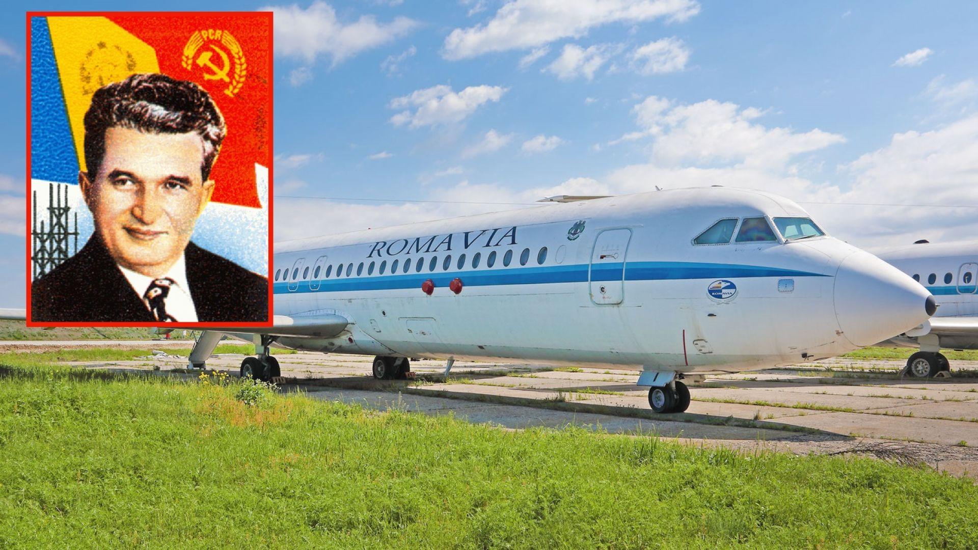 Продадоха самолета и лимузината на Чаушеску (снимки)
