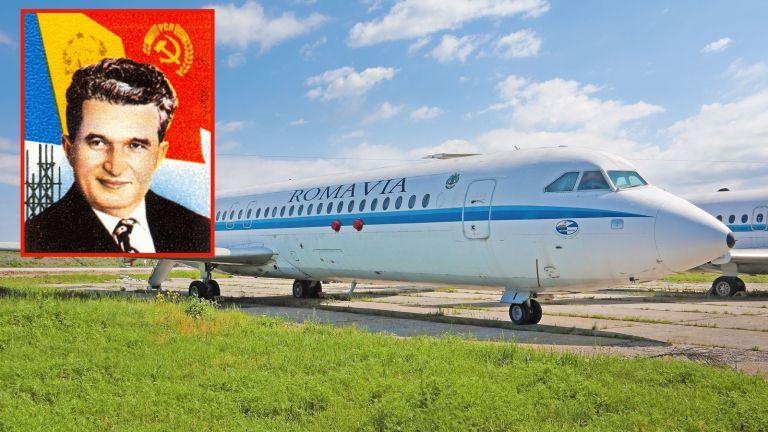 Президентският самолет и лимузината на румънския комунистически диктатор Николае Чаушеску