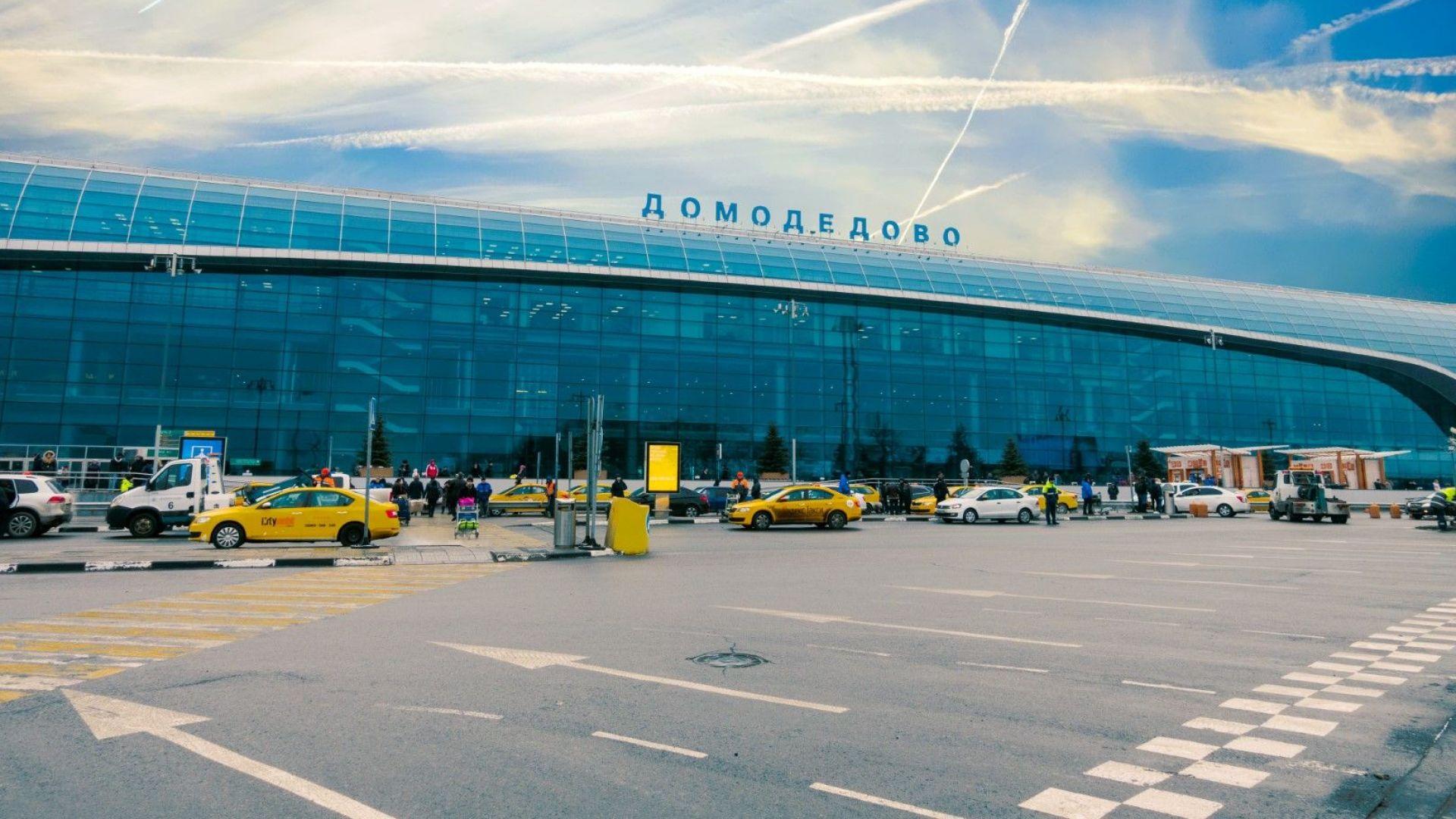 """""""Луфтханза"""" има разрешение  за полети към Русия  по променен маршрут"""