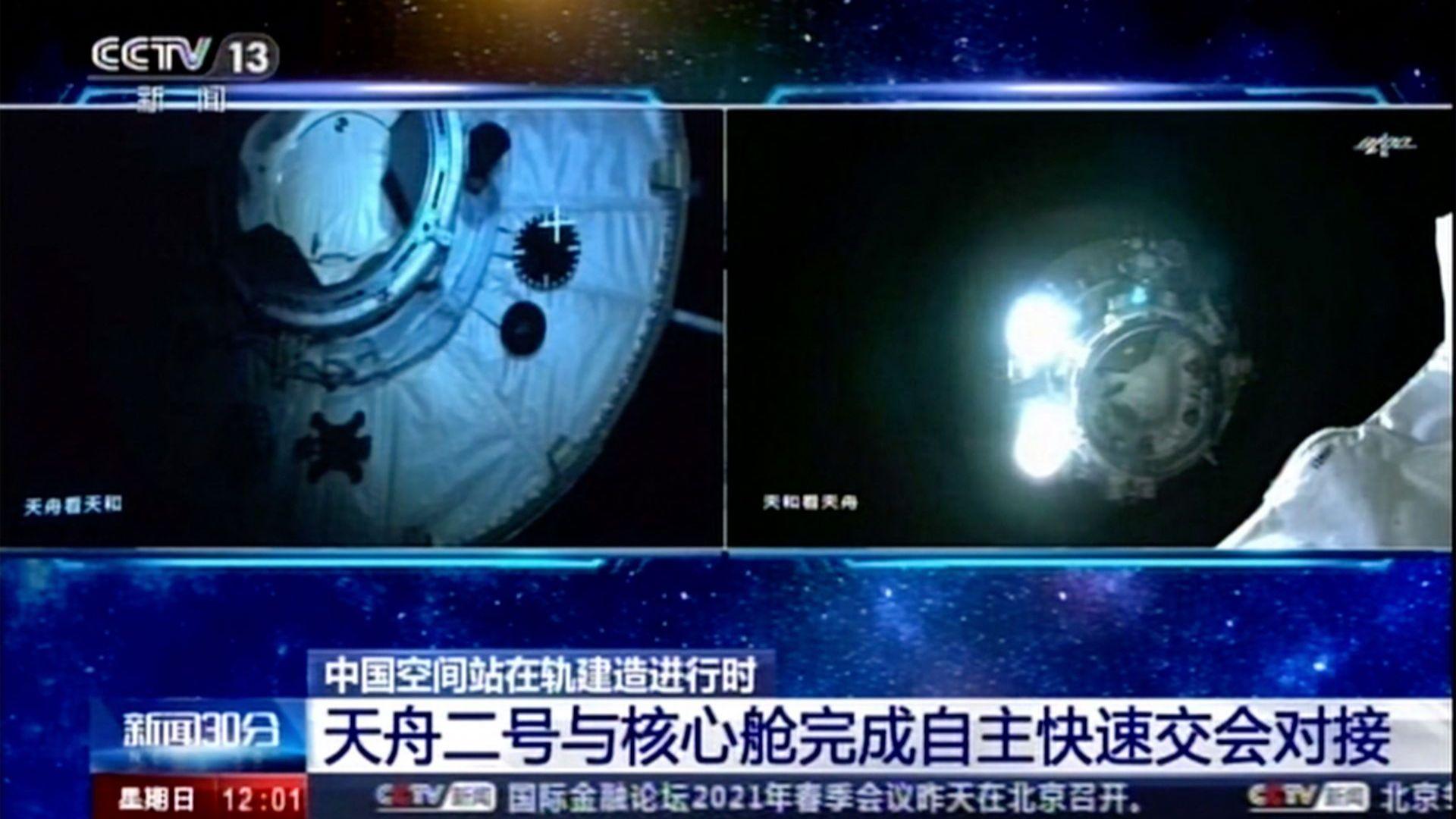 Китайският товарен космически кораб се скачи  с орбиталната станция