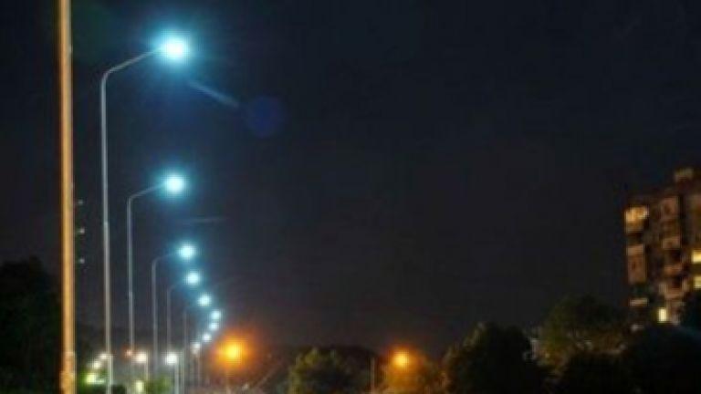 Проект за ново улично осветление в район