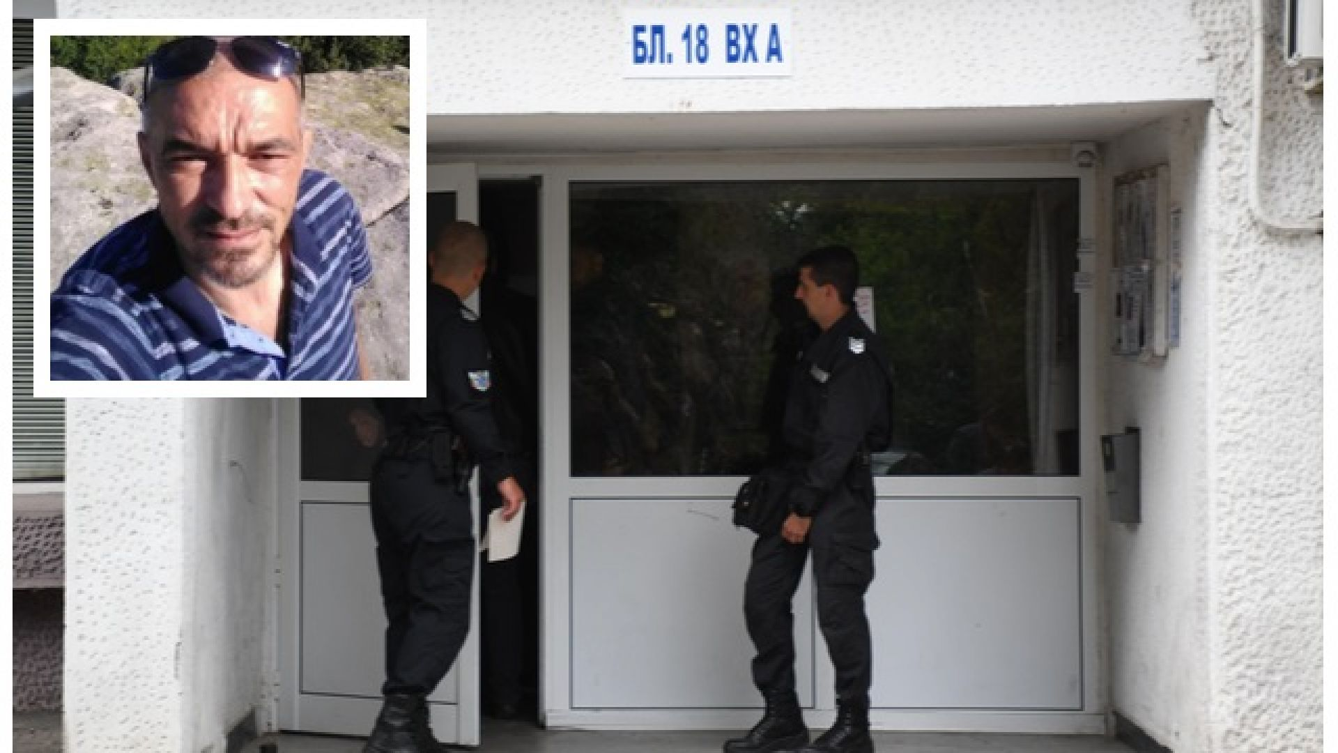 """Столични полицаи задържаха стрелеца от """"Сухата река"""""""