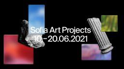 Sofia Art Projects стартира с международна изложба на Ларгото