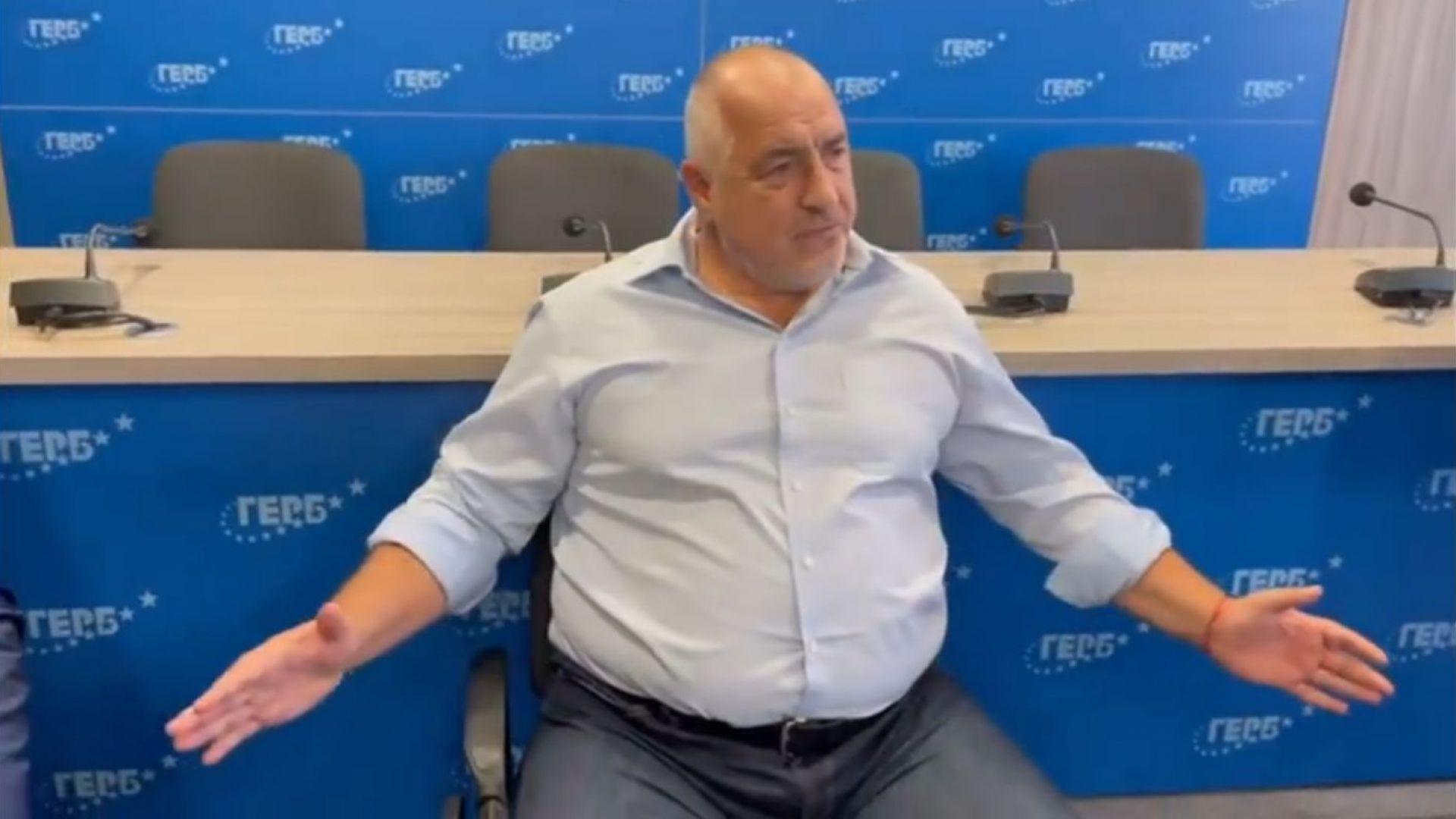 Бойко Борисов: Усещам, че това ще бъде първият манипулиран вот в България (видео)