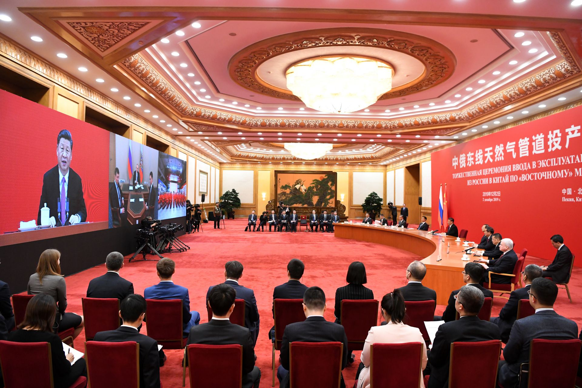 Китайският президент Си Дзинпин и руският президент Владимир Путин разговарят чрез видео връзка, Пекин, 2019 г.