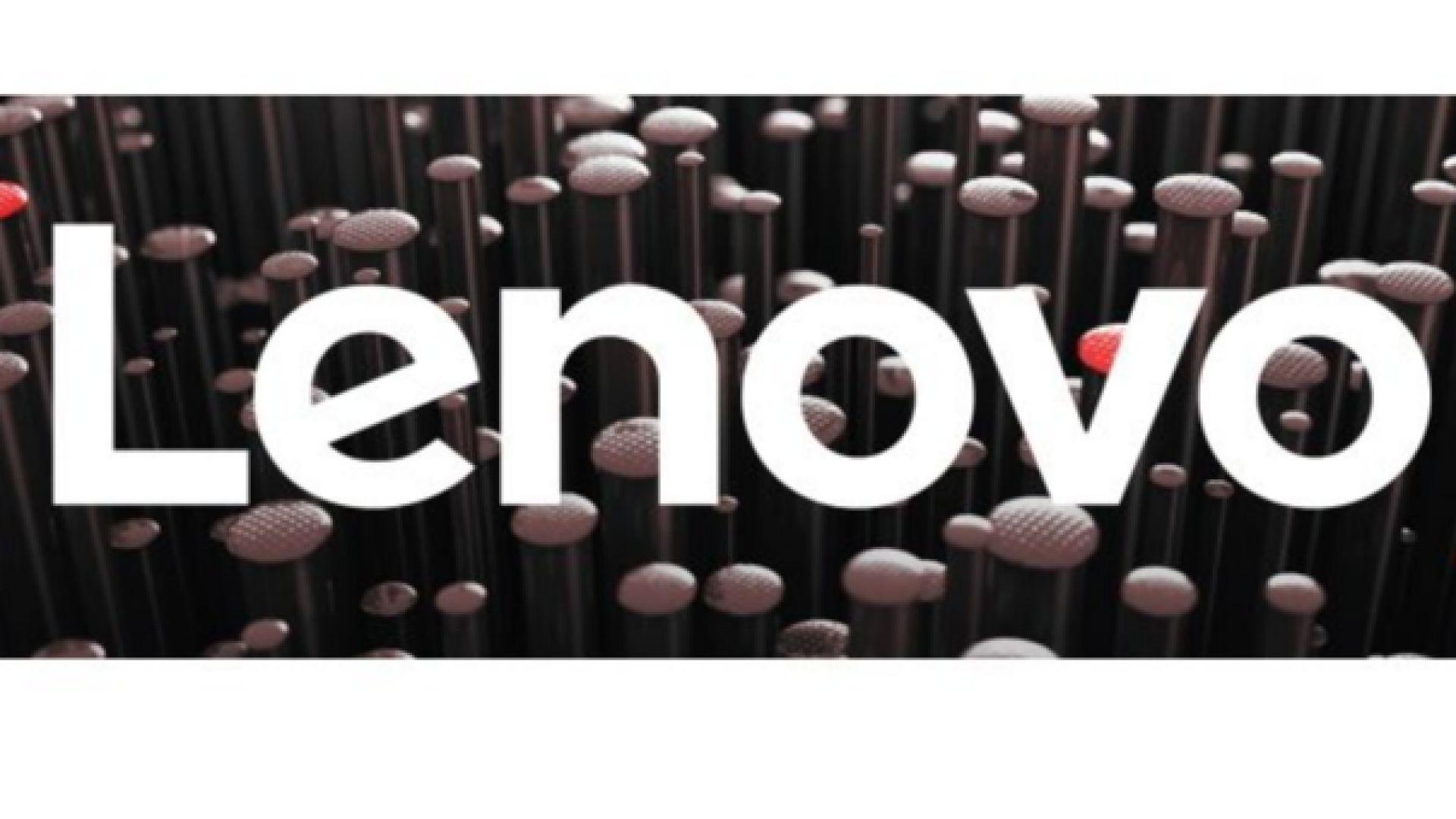 Lenovo обяви рекордни резултати за последното тримесечие на 2020г.