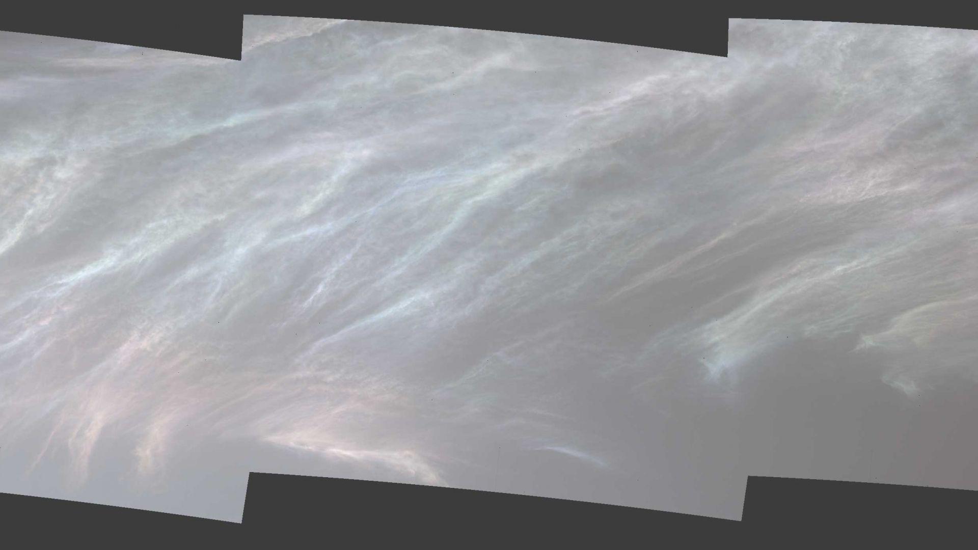 Заснеха иридисцентни облаци на Марс