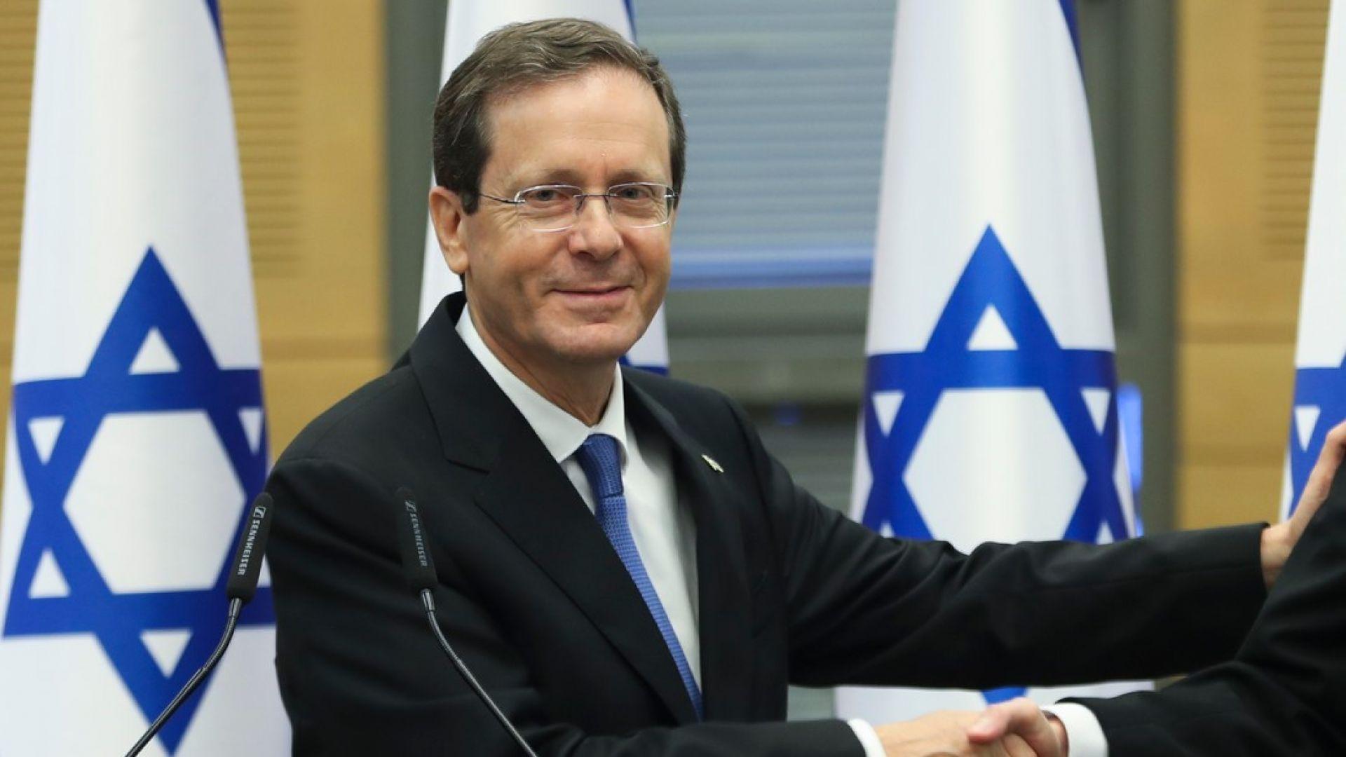 Ицхак Херцог е новият президент на Израел