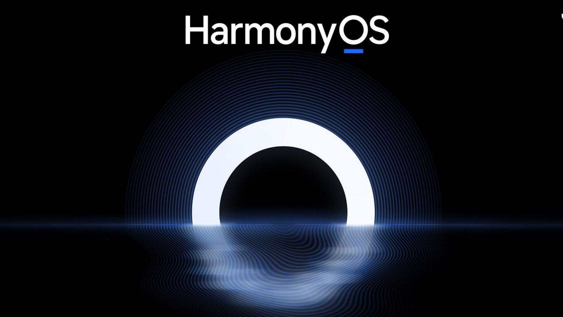 Какво знаем за новата операционна система Harmony OS