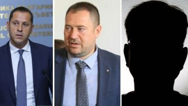Държавният департамент обвини в корупция още трима българи