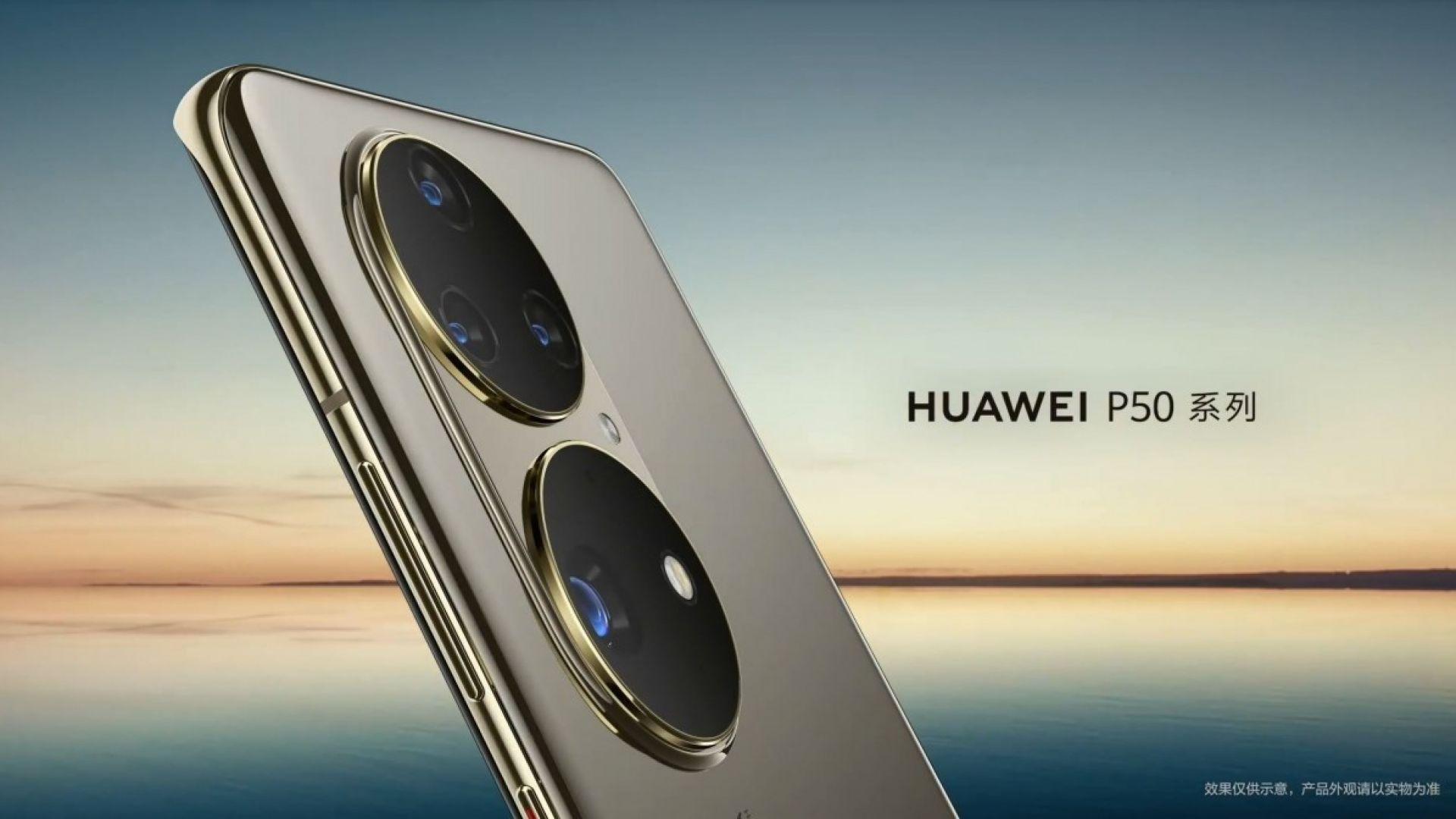 Серията Huawei P50 вече има премиерна дата
