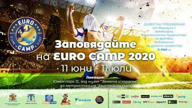 Европейското по футбол ще се излъчва на живо цял месец в Южен Парк II
