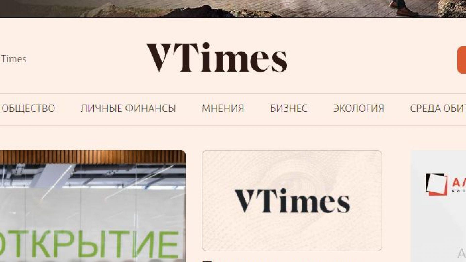 Популярен руски сайт спря работа заради категоризирането му като чуждестранен агент