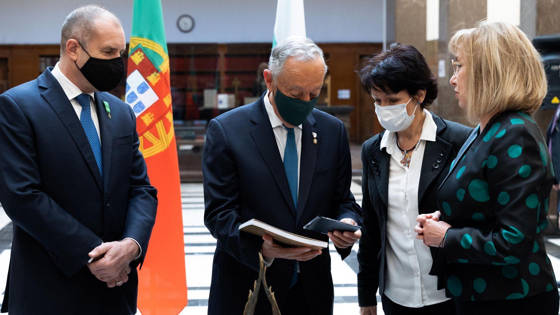 Румен Радев: България и Португалия са единни да работят за по-добро бъдеще на Европа