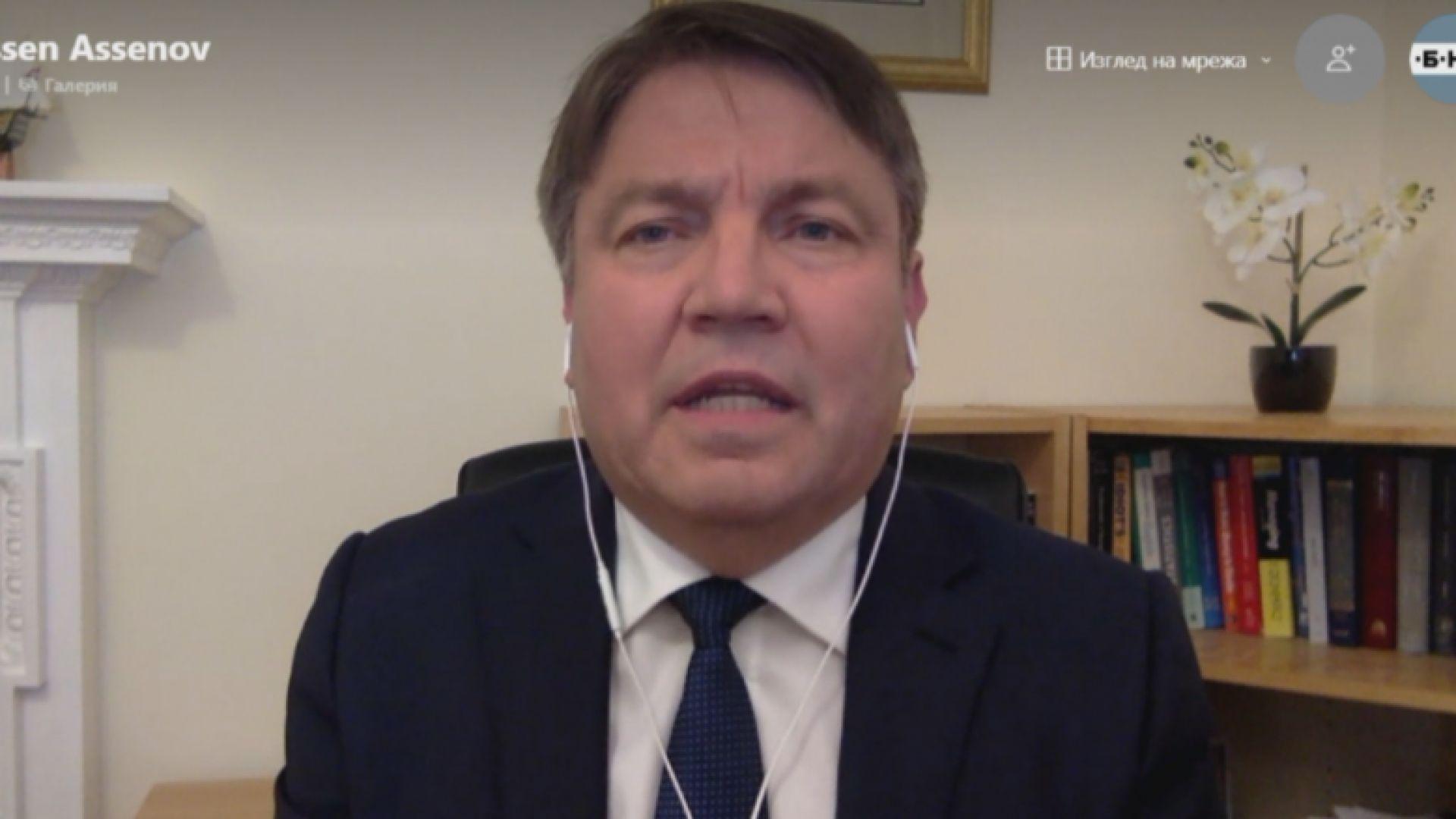 """Проф. Асен Асенов: Санкциите по закона """"Магнитски"""" не подлежат на обжалвания"""