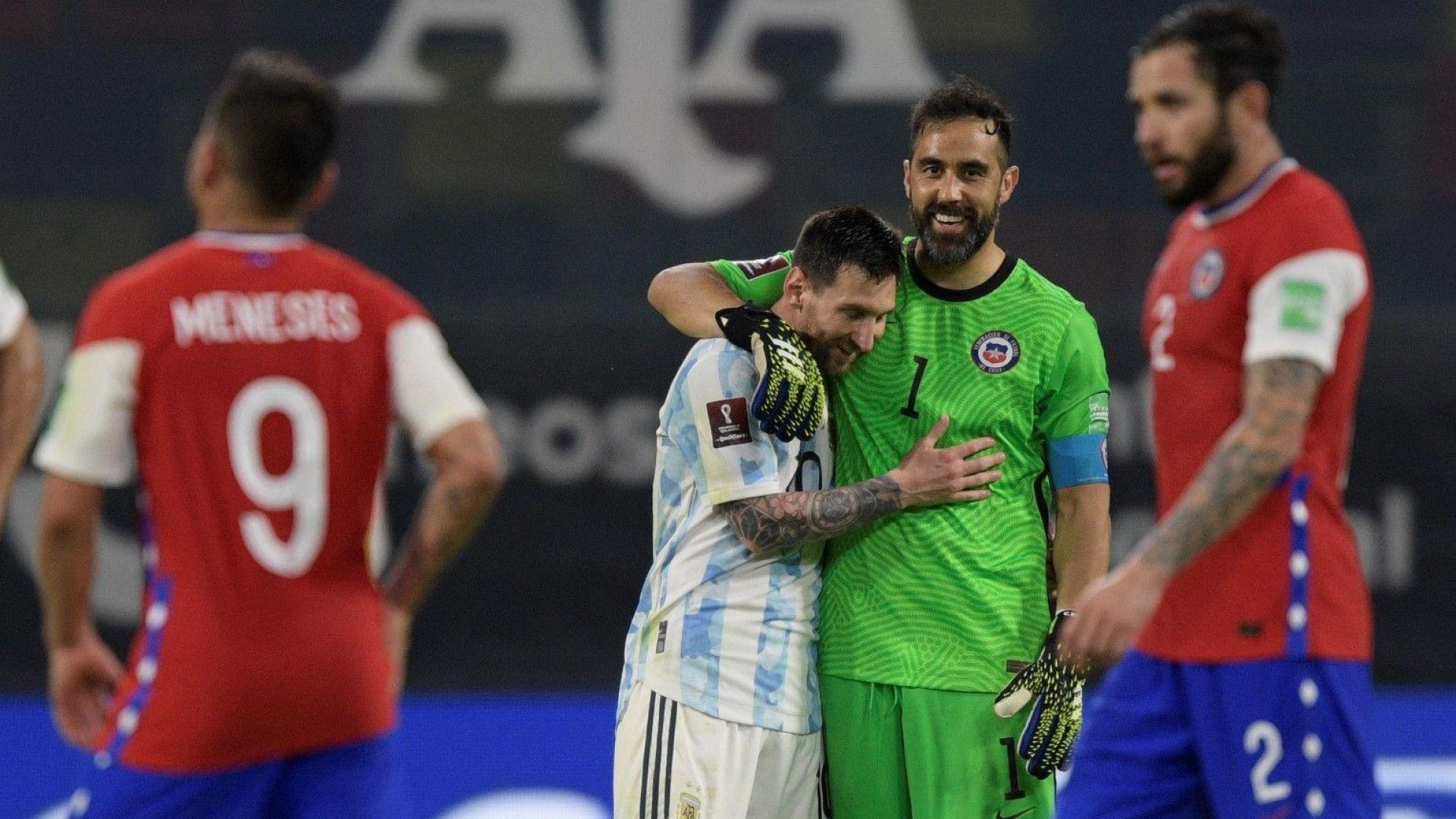 Аржентина изпусна нови точки в квалификациите пред погледа на Марадона от бронз
