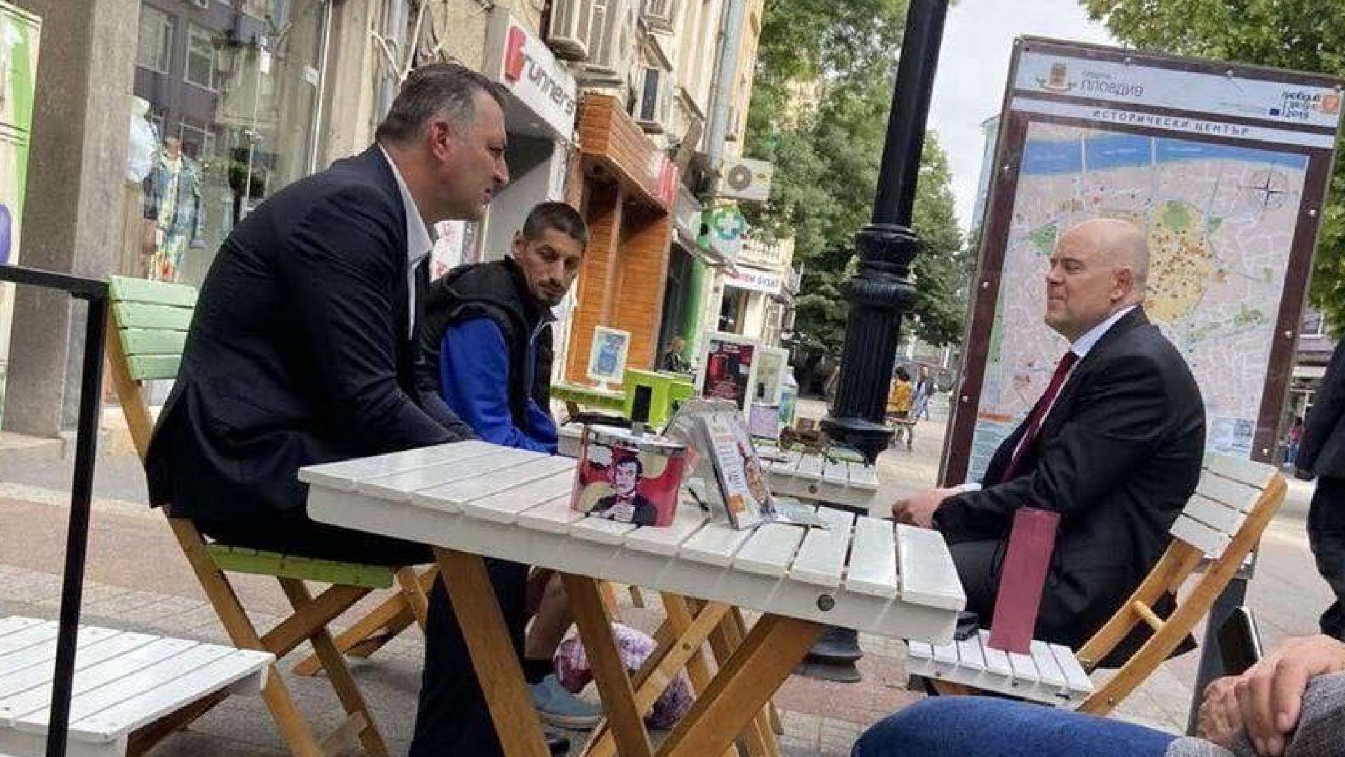 Пловдивчани снимаха Иван Гешев и Румен Попов да пият кафе с Митко Чорапа (снимки)