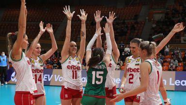 България научи съперника си във финалната четворка на Златната лига