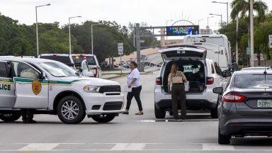 Купон се превърна в трагедия: Трима убити при поредна стрелба в САЩ