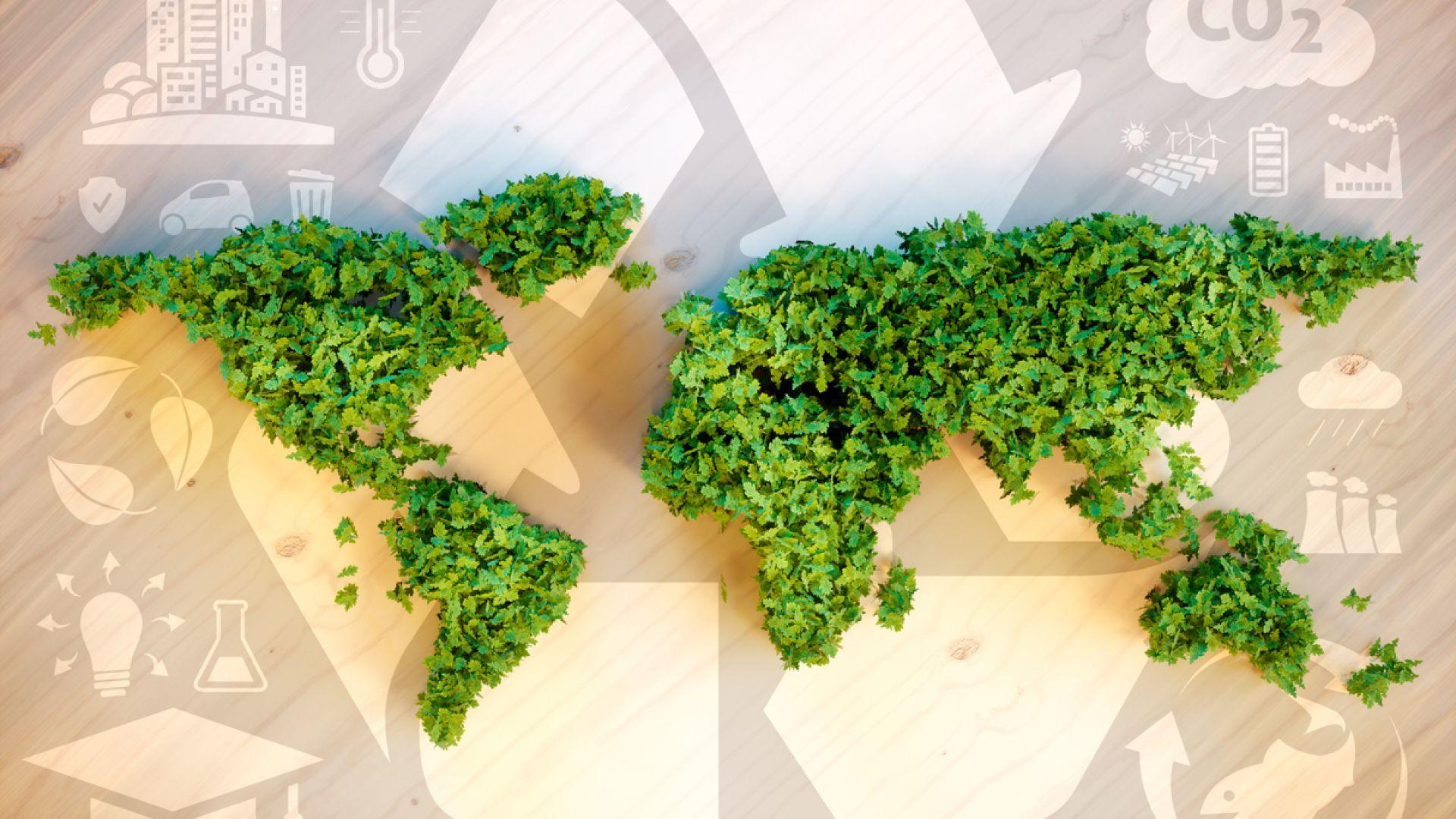 От 0% отпадък до 100 % енергия - екологична трансформация за градовете, бизнеса и планетата