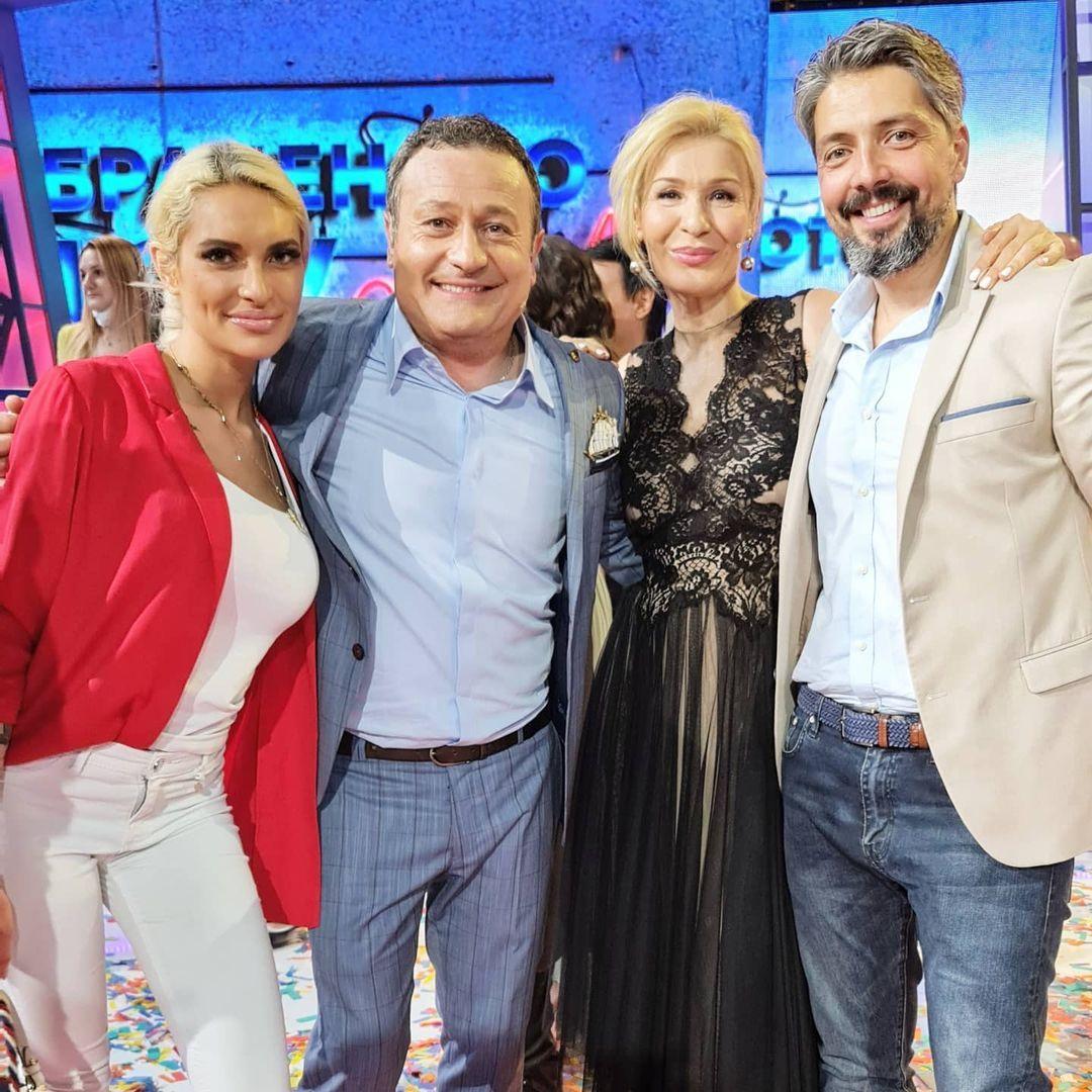 Анита, Димитър, Гала и Стефан