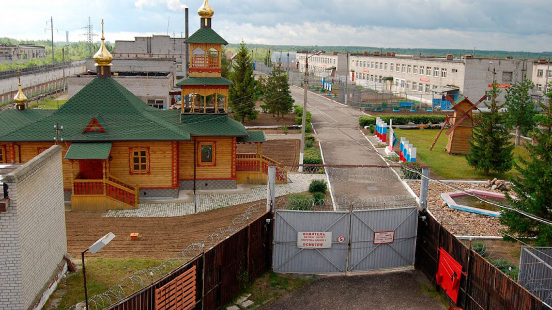 Алексей Навални бе върнат в наказателната колония