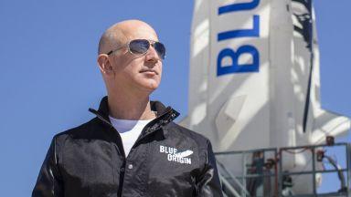 Анонимен богаташ плати 28 млн. долара за пътешествие в Космоса с Джеф Безос