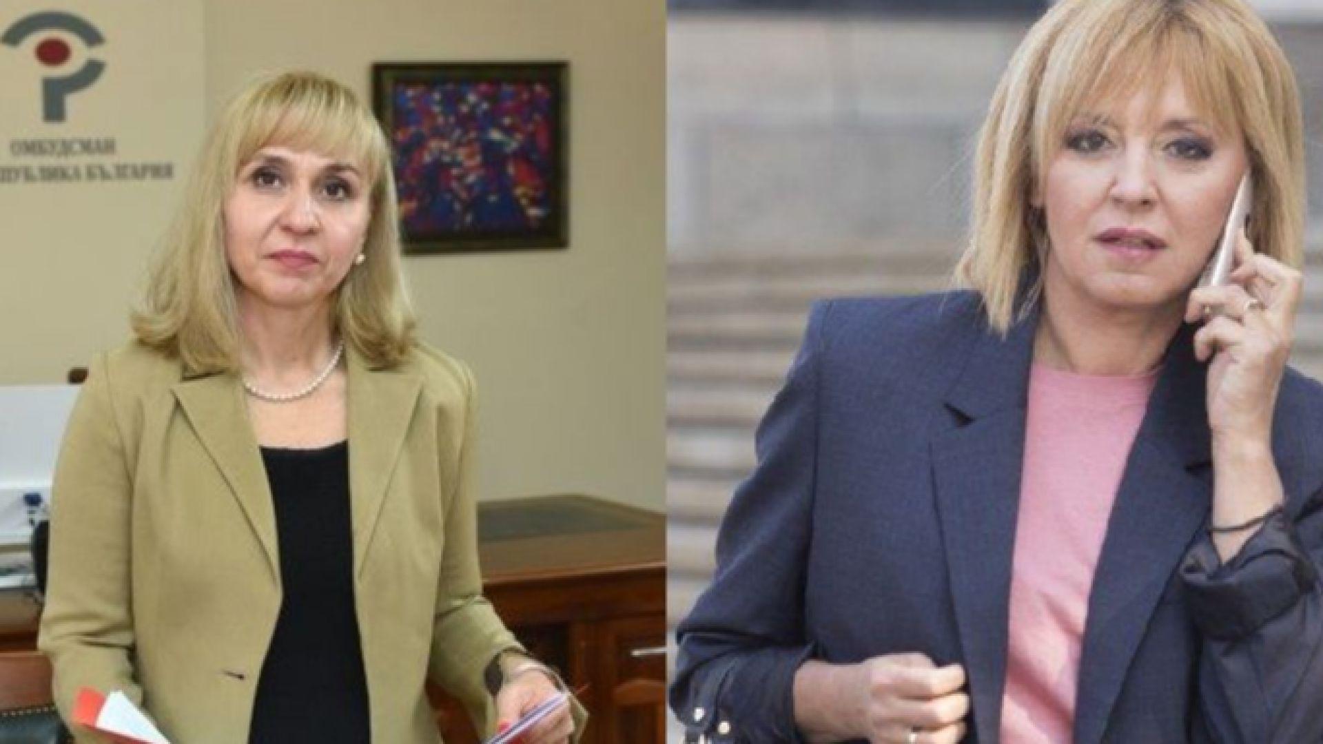 Манолова и Ковачева в онлайн сблъсък с КЕВР за поскъпването на тока