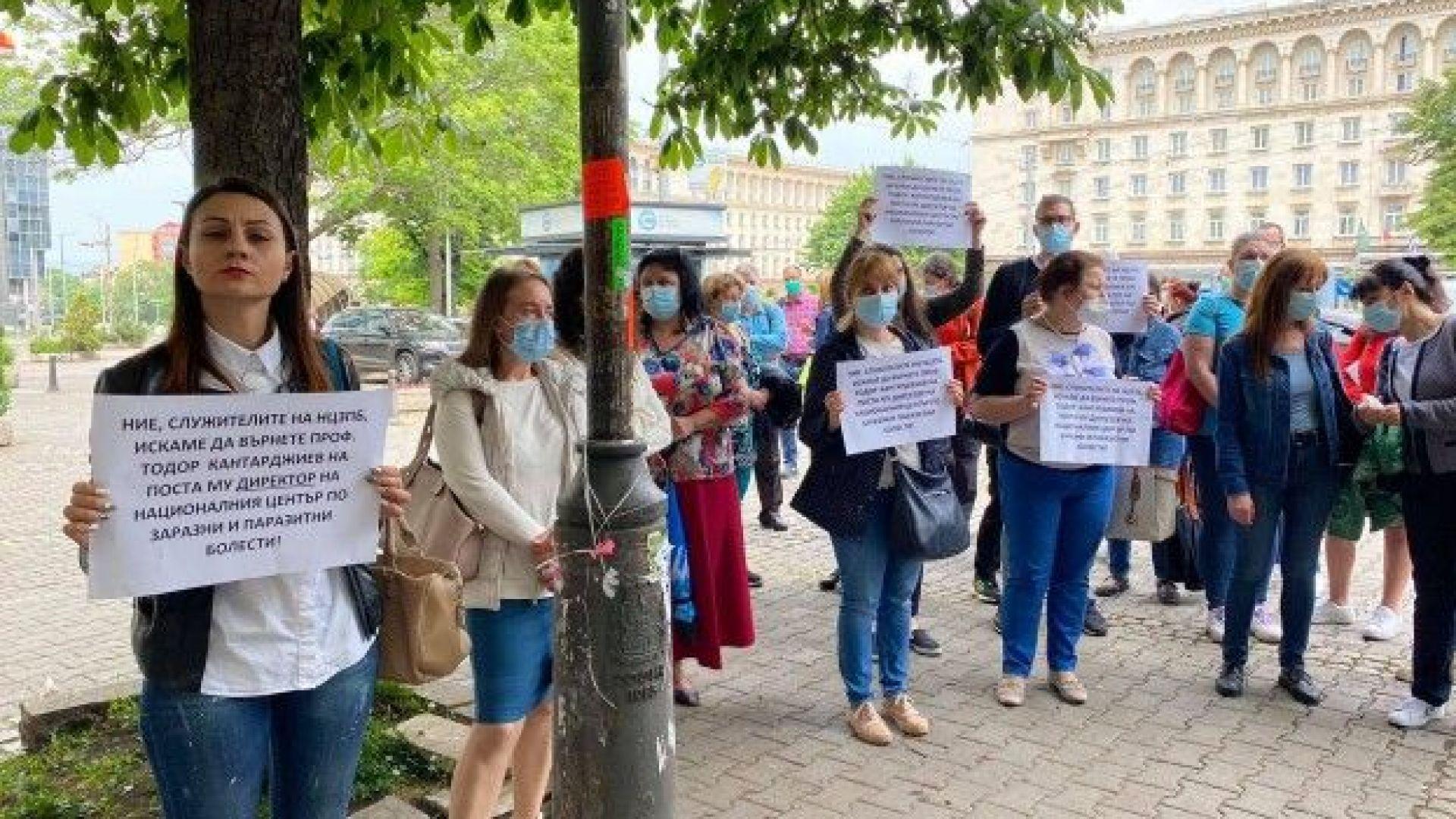 Подчинени на проф. Кантарджиев протестираха в негова подкрепа