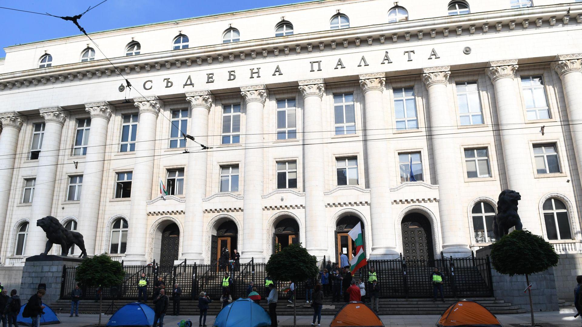Протестиращи ще дежурят пред входовете на Съдебната палата