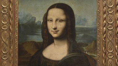 """Продадоха копието """"Мона Лиза Хекинг"""" за 2,9 милиона евро на търг"""