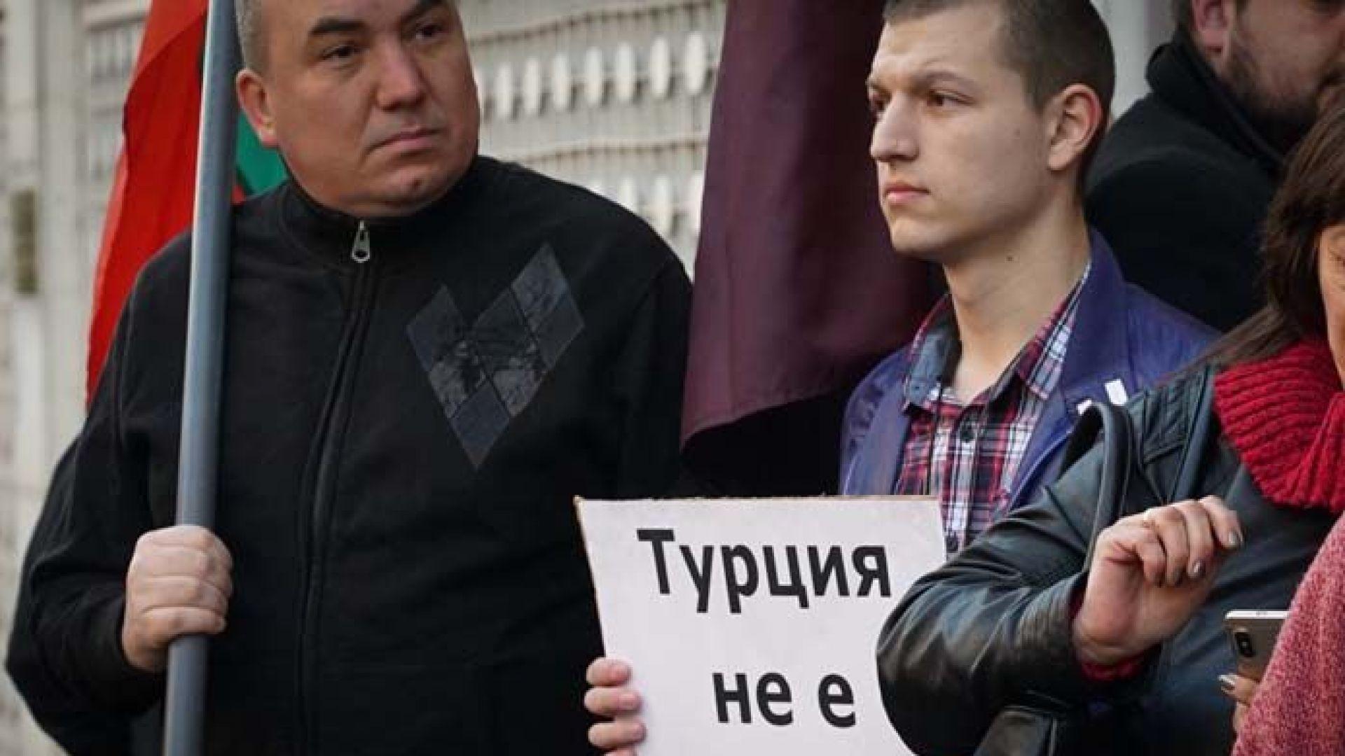 Българските патриоти: Излизаме на протест срещу националното предателство на ДПС