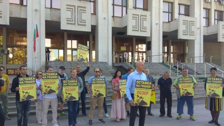 Бургазлии поискаха оставката на главния прокурор Иван Гешев. Около 20