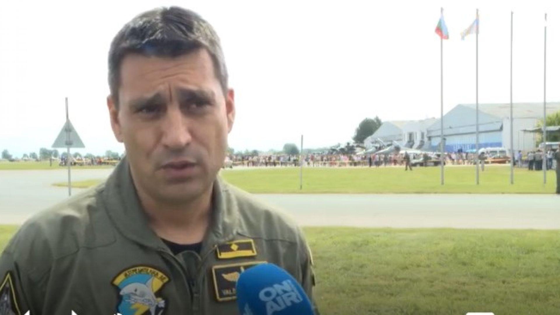 Вдовицата на майор Терзиев: Само не приписвайте на съпруга ми пилотска грешка