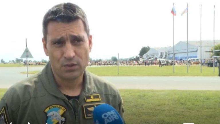 47-годишният майор Валентин Димитров Терзиев е пилотът, който изчезна при