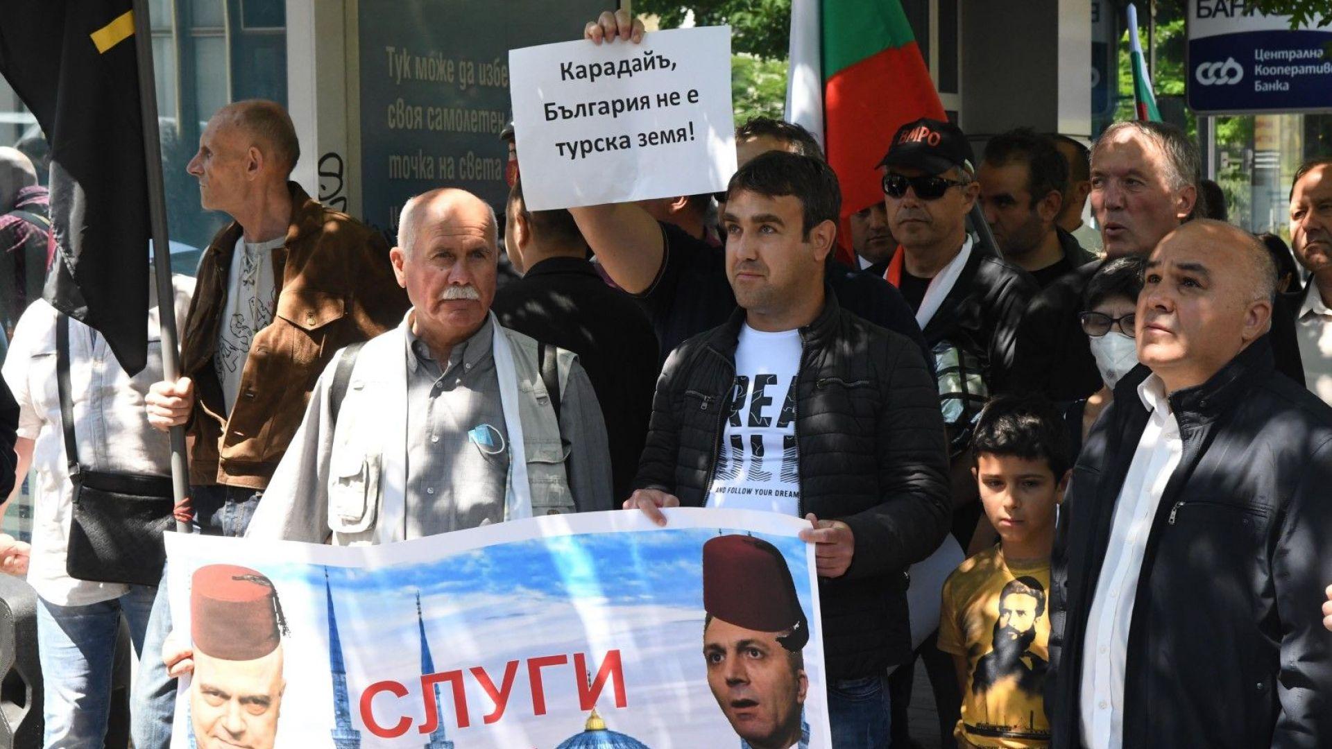 """""""Българските патриоти"""" протестират заради изказването на Карадайъ в Турция"""