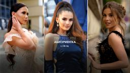 Още 199 прекрасни абитуриентки в конкурса на Dir.bg