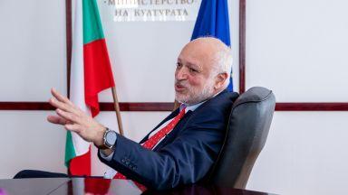 Министърът на културата: Всекидневно получавам множество сигнали за корупция