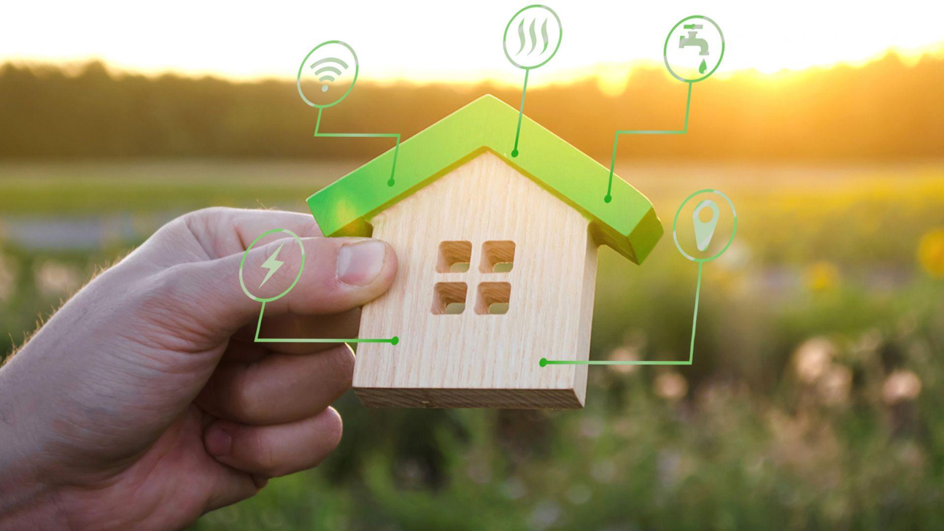Как да се отопляваме екологично и удобно, без да харчим излишни пари