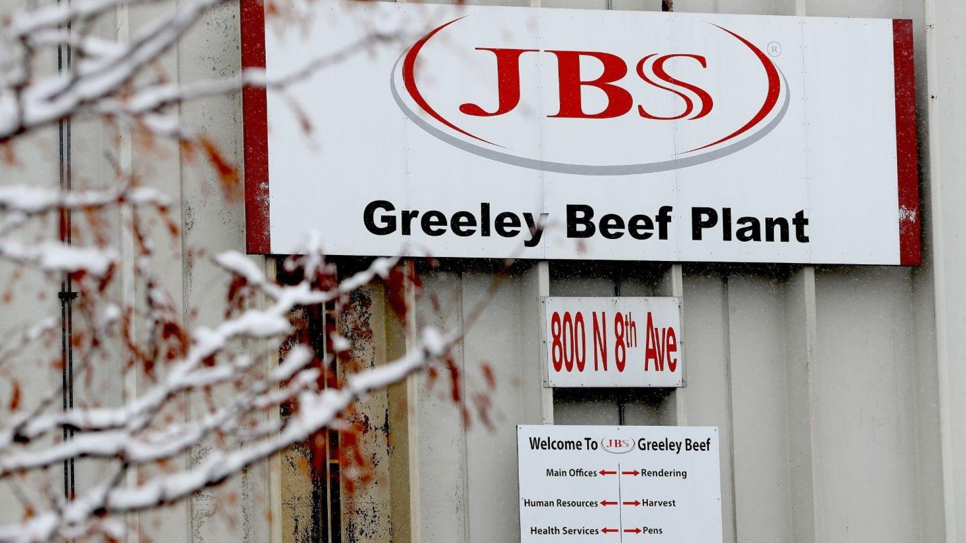 Месният гигант JBS платил $11 млн. откуп, за да се върне в бизнеса