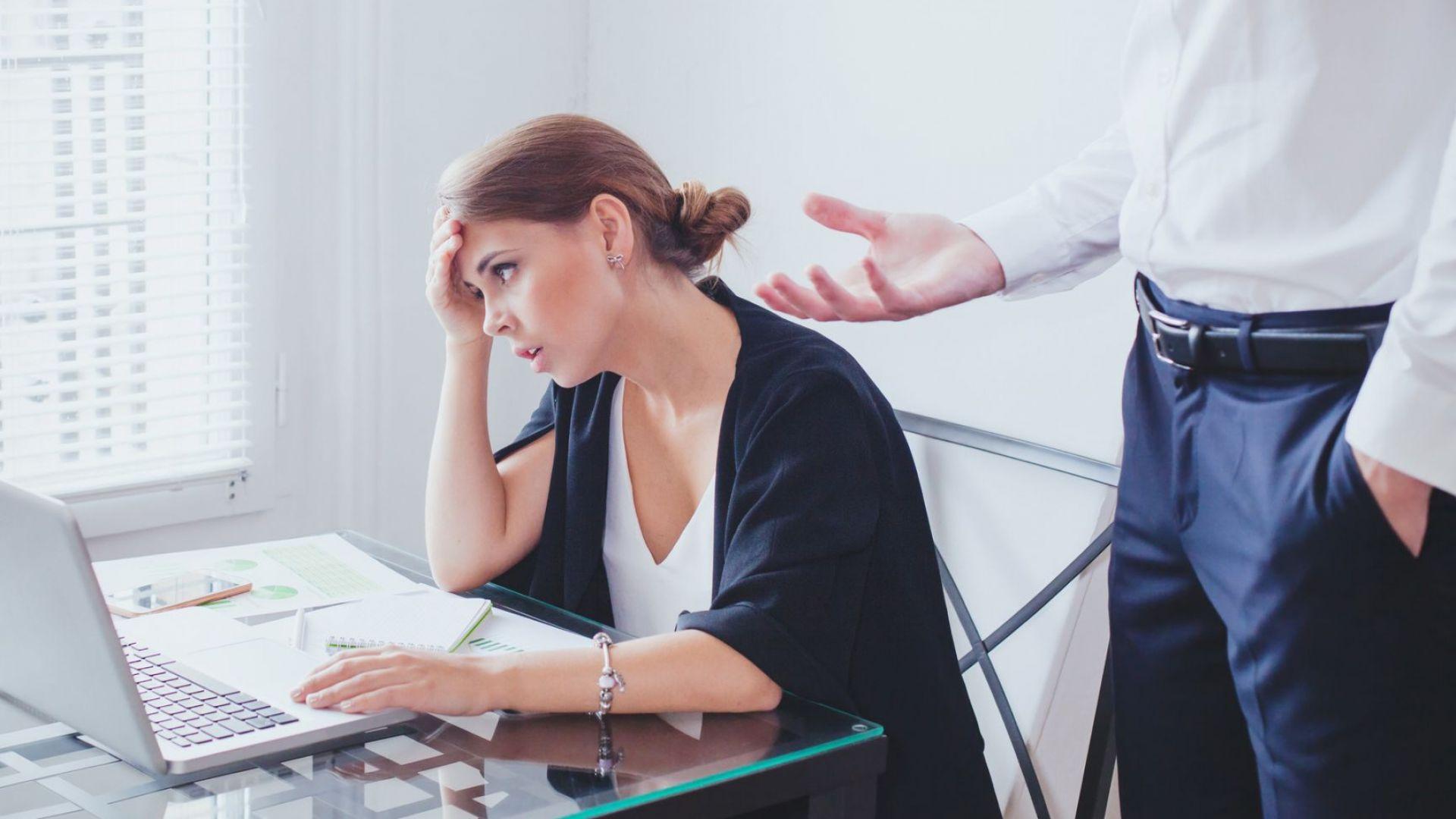 Кои са факторите, създаващи ни работен дискмофорт