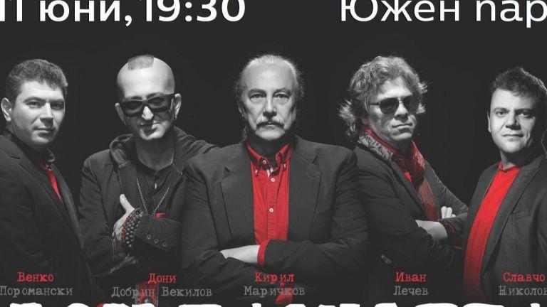 Рокаджиите от Фондацията ще забият на открита сцена в софийския