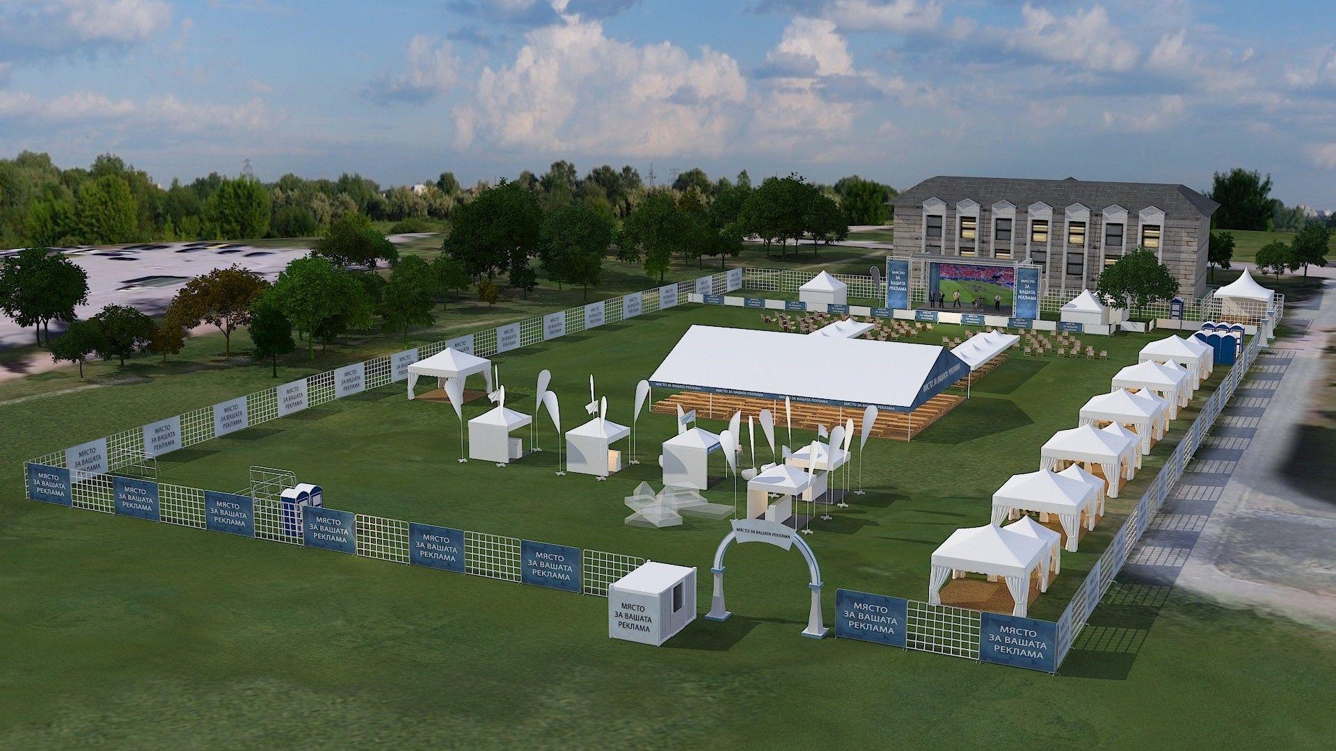 EURO CAMP отваря днес в Южен парк 2
